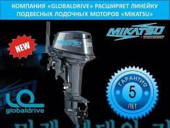 Mikatsu. 20,00л.с., 2х тактный, бензин, нога S (381 мм), Год: 2017 год