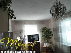 Продается дом. Воркутинская, р-н 8 шахта, площадь дома 56 кв.м., скважина, электричество 12 кВт, отопление твердотопливное, от агентства недвижимости...