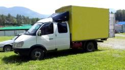 ГАЗ Газель. , 2 464 куб. см., 1 500 кг.