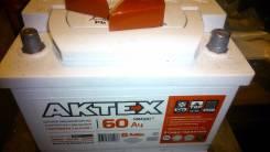 Aktex. 60 А.ч., производство Россия
