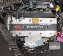Двигатель. Opel