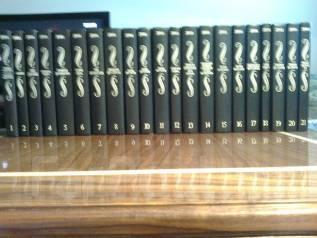 А. Дюма, собрание сочинений в 21 томах