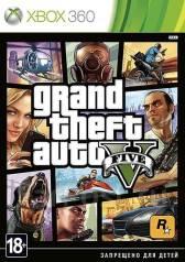 Игры для Microsoft Xbox 360. Под заказ