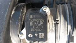 Датчик расхода воздуха. Toyota: Corolla, Yaris, Corolla Rumion, IS350, RAV4, Sienna, Aurion, Matrix, Highlander, Crown, Auris, Corolla Fielder, Coroll...