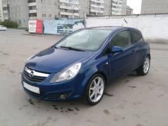 Мотор печки. Opel Corsa, D