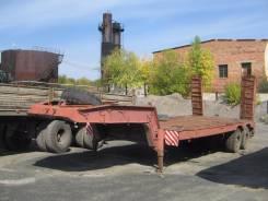 Чмзап. Продаем полуприцеп трал 83981, 45 000 кг.