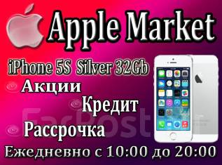 Apple iPhone 5s 32Gb. Новый