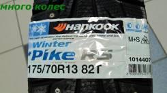Hankook Winter i*cept RS W442. Зимние, шипованные, без износа, 4 шт