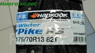 Hankook Winter i*cept RS W442. Зимние, шипованные, 2016 год, без износа, 4 шт