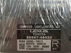 Корректор фар. Lexus LX450d Lexus LX570