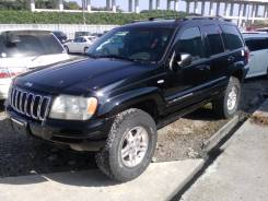 Jeep Grand Cherokee. WJ 91J4GW58N41C571950, POWER TECH 287 4 7 L V8 EVA