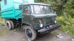 ГАЗ 66. Продам грузовой фургон Газ 66, 4 500 куб. см., 2 500 кг.
