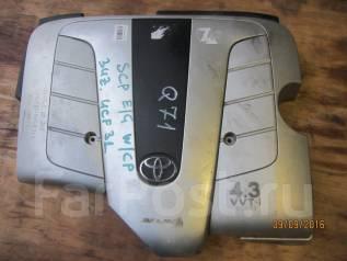 Крышка двигателя. Toyota Celsior, UCF31 Двигатель 3UZFE