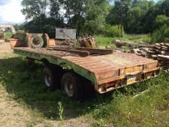 Trailmobil. Продам Японский трал, 25 000 кг.