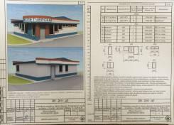 Продам земельный участок с объектами незавершенного строительства. 30 000 кв.м., собственность, аренда, от агентства недвижимости (посредник)