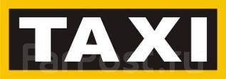 Водитель такси. Авто в аренду такси Prius 1200 в сутки ! Даём выходные . ИП БОРЗИЛОВ В.С