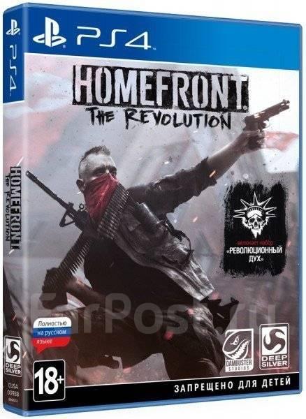 безумцы ps4 русская версия