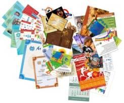 Визитки, календари, листовки, грамоты, ламинация