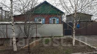 Хороший дом продается. Ползунова, р-н гор газа, площадь дома 46 кв.м., электричество 15 кВт, отопление твердотопливное, от агентства недвижимости (по...