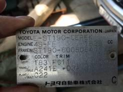 Toyota Carina. Продам ПТС, железо Тойота Карина 1992 год