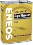 Eneos. Вязкость 5W-50, синтетическое
