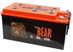 Медведь. 190 А.ч., производство Россия