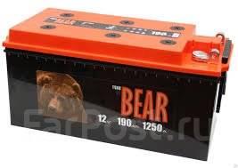 Медведь. 190А.ч., производство Россия