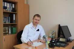 Врач-невролог. Высшее образование, опыт работы 11 лет
