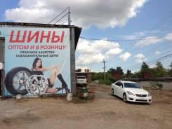 Шиномонтажник. Ооо Бельфегор. Хабаровск, Воронежская улица, 3
