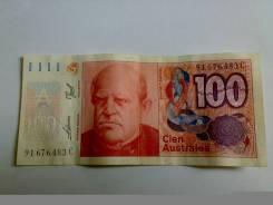Аустраль Аргентинский.