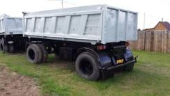 МАЗ. Прицеп, 16 000 кг.