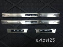 Накладка на порог. Nissan Qashqai, J10