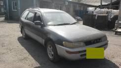 Toyota Corolla Wagon. AE100, 5AFE