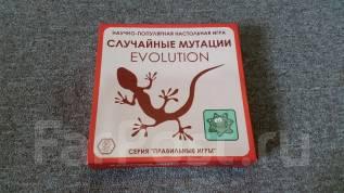 """Продам игру """"Эволюция. Случайные мутации"""" (б/у в идеальном состоянии)"""