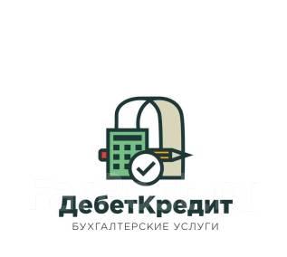 Услуги бухгалтера и бухгалтерское сопровождение. Регистрация ООО, ИП, МФО