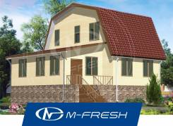 M-fresh Flagman (Проект эконом дома с 5 комнатами! Посмотрите! ). 100-200 кв. м., 2 этажа, 5 комнат, дерево