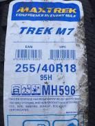 Maxtrek Trek M7. Зимние, без шипов, 2016 год, без износа, 2 шт