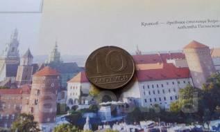 Польша. 10 злотых 1989 года.