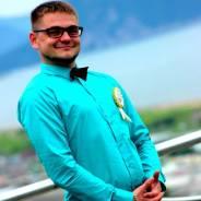 Инженер по настройке и ремонту ПК. Средне-специальное образование, опыт работы 7 лет