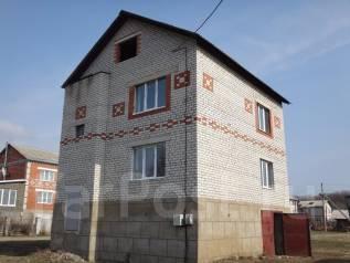 последнее время обмен квартиры на дом в партизанске приморье поддержка инвалидов Приморском