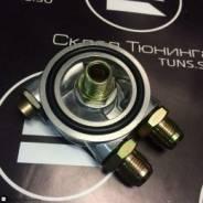 Проставка для установки маслокулера с термостатом