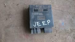 Блок управления. Jeep Grand Cherokee, ZJ