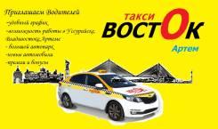 Водитель такси. ИП Пак А.Г. Ул. Дзержинского 2