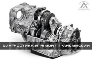 Ремонт Вариаторов CVT Toyota
