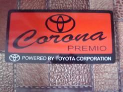 Табличка. Toyota Corona Premio