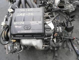 Двигатель в сборе. Toyota: Windom, Camry Gracia, Mark II Wagon Qualis, Camry, Pronard, Estima, Avalon, Harrier, Mark II, Highlander, Kluger V, Alphard...