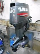 Yamaha. 30,00л.с., 2х тактный, бензин, нога S (381 мм), Год: 2010 год. Под заказ