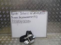 Ремень безопасности. Hyundai Solaris