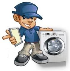 Возьму в дар стиральную машину