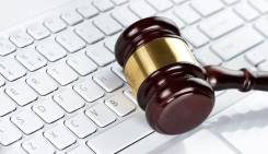 Электронно-Цифровая Подпись (ЭЦП) для торгов за 1 день - 5100 рублей